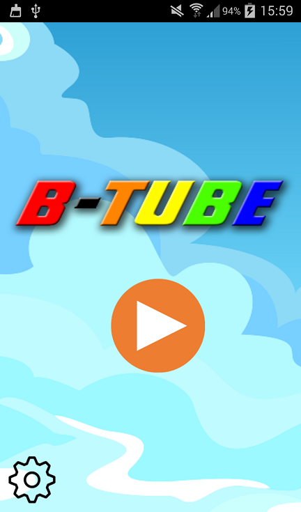 BTube- screenshot