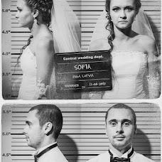 Wedding photographer Aleksandr Tikhonov (Amok). Photo of 01.11.2013