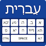 Hebrew keyboard- Easy Hebrew English Typing Icon