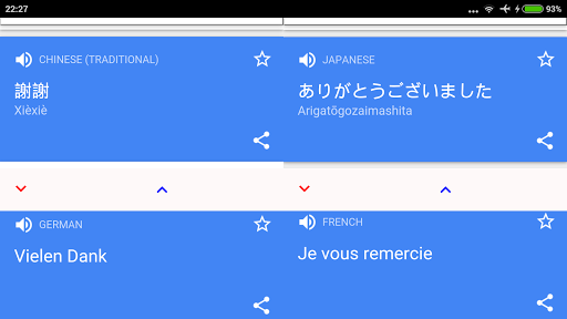 Language Translation (Paid) app for Android screenshot