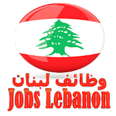 Job Vacancies In Lebanon