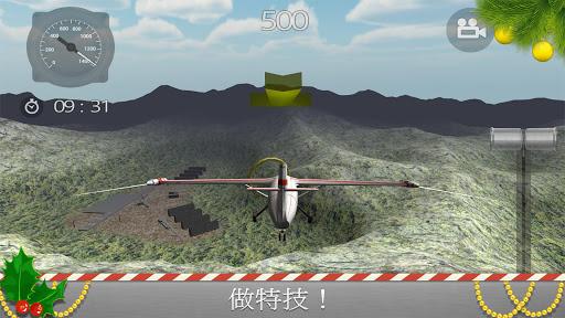 玩模擬App|飞行模拟器3D免費|APP試玩