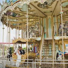 Wedding photographer Marcin Skura (msphotodesign). Photo of 16.05.2018