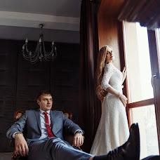 Свадебный фотограф Алиса Танцырева (Ainwonderland). Фотография от 12.12.2018