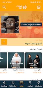 Emarat FM – امارات اف ام 1