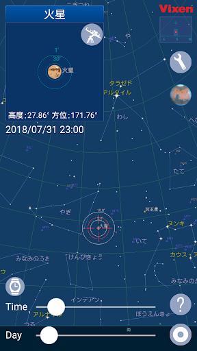 Planet Book 3.0 Windows u7528 2
