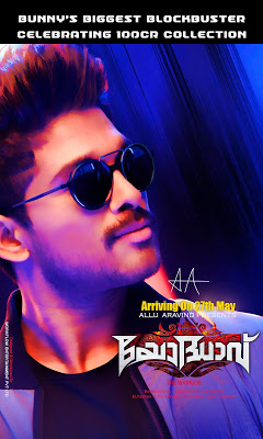 Allu Arjun Live Wallpaper - screenshot