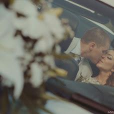 Wedding photographer Angelina Stebikhova (FAMILIA). Photo of 07.11.2014
