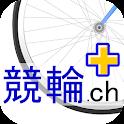 競輪チャンネルPLUS icon