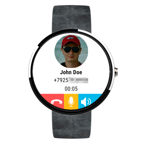 Watch Phone Screenshot