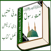 naat in urdu book