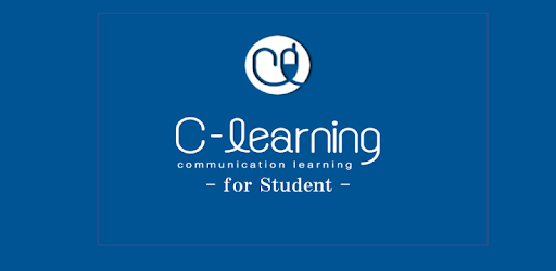 高崎 健康 福祉 大学 シー ラーニング ホーム C-Learning