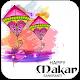 Download Makar Sankranti Sticker : Kites WAStickerApps For PC Windows and Mac 1.0.0