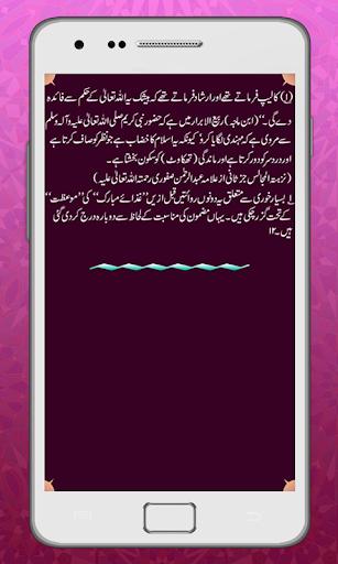 無料健康AppのMEはNbviをあしらったTIB 記事Game