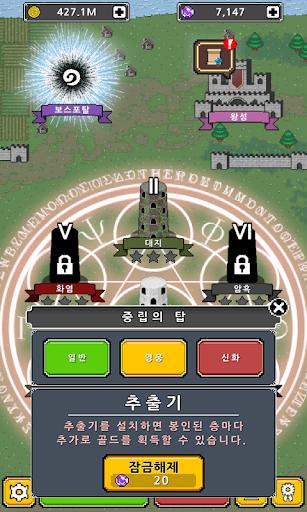 免費下載角色扮演APP|도트 히어로Ⅱ: 방치형RPG app開箱文|APP開箱王