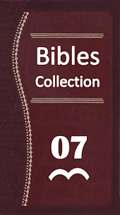 Bible Collection Vol 07 - náhled