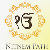 Nitnem Path (Audio Included)