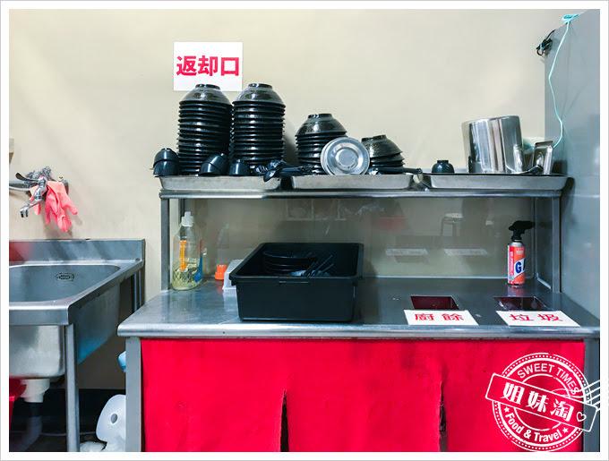 幸花雞白湯拉麵專門店