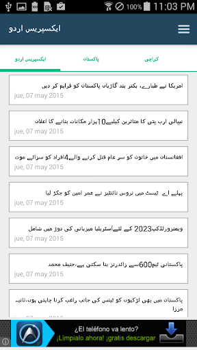 Pakistan News u067eu0627u06a9u0633u062au0627u0646  screenshots 20