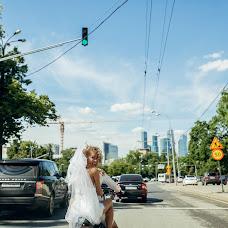 Wedding photographer Andrey Bashlykov (andrpro). Photo of 01.12.2015