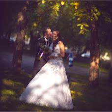 Wedding photographer Vasiliy Kutepov (kutepovvasiliy). Photo of 07.10.2015