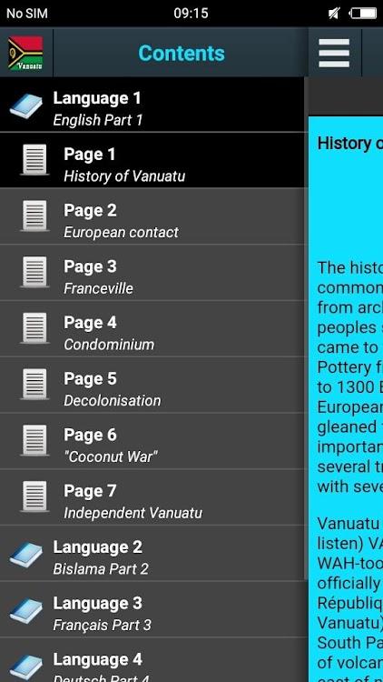 Βανουάτου ιστοσελίδα γνωριμιών
