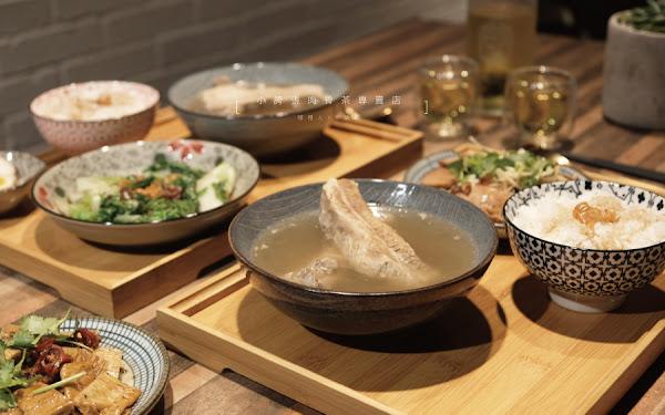 小誇張肉骨茶專賣店|茶店內的新加坡肉骨茶