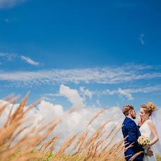 Wedding photographer Ivan Kozyk (id13099075). Photo of 22.04.2017