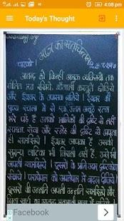 Shantikunj Haridwar - náhled