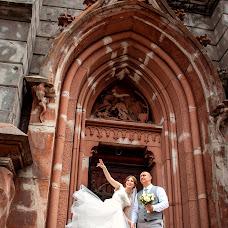 Wedding photographer Tina Milian (tinamiliannn). Photo of 31.08.2017