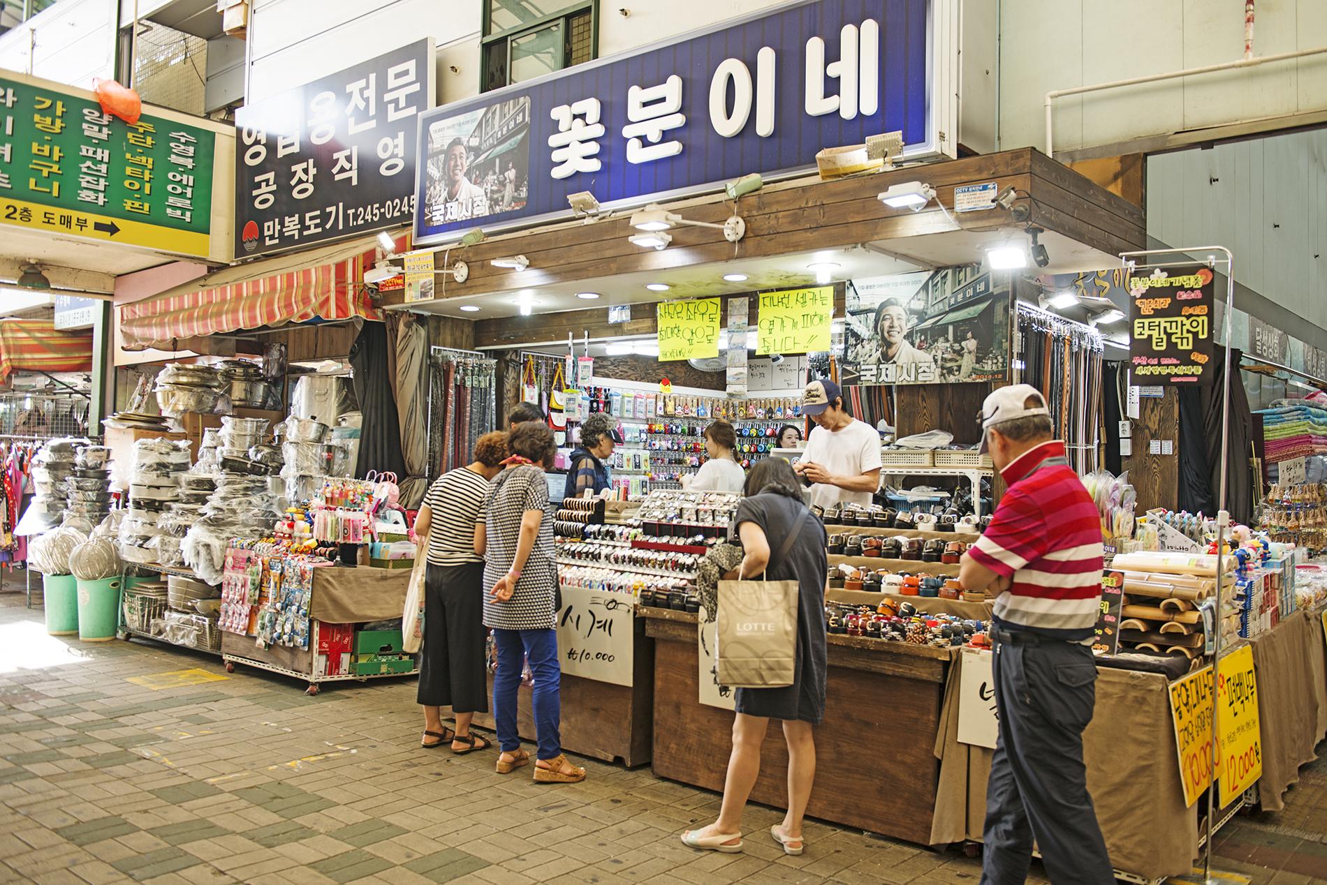 Pasar Gukje di Busan