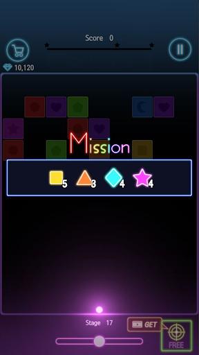 Brick Pang screenshot 3