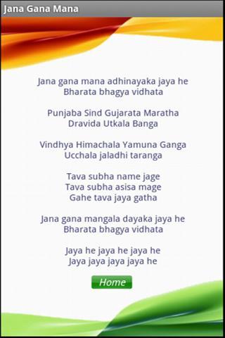 Indian national anthem apk download   apkpure. Co.