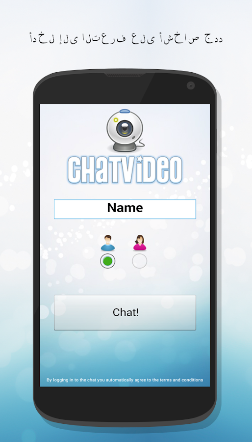 ChatVideo - Free Video Chat