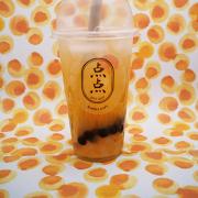 White Peach Jasmine Fruit Tea