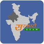 Sarkari Exam icon