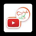 فيديوهات أم وليد icon