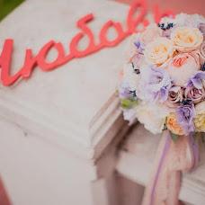 Wedding photographer Ilya Luparev (LuparevIPhoto). Photo of 29.04.2015