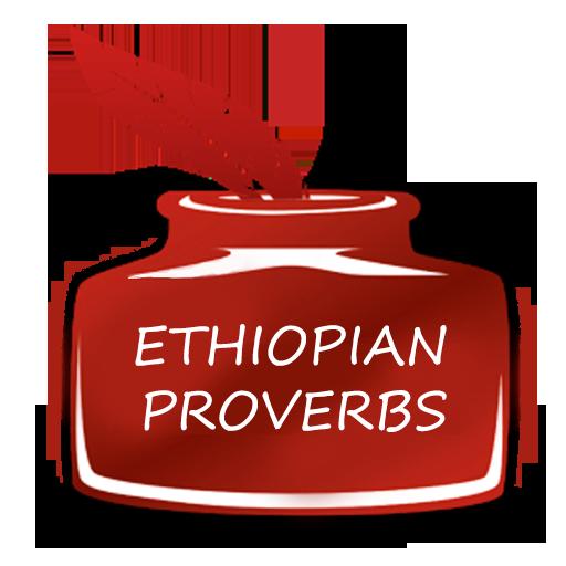 ፈገግታ Ethiopian Proverbs funny 漫畫 App LOGO-硬是要APP