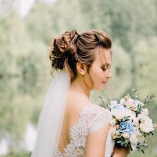 Wedding photographer Dmitriy Karasev (dnkar). Photo of 02.08.2017