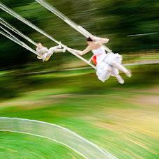 Wedding photographer Aleksandr Vosmerikov (iskander). Photo of 18.11.2012