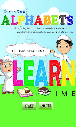 Thai-Arabic-English Alphabets