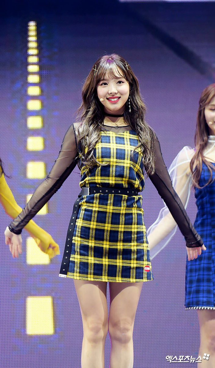 nayeon plaid 48