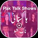 Pakistani Talk Shows icon