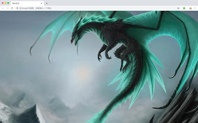 Dragonsntp pop anime HD new tab page theme