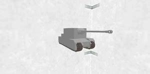 5式重戦車駆逐型