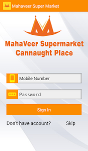 Mahaveer Super Market screenshot 0