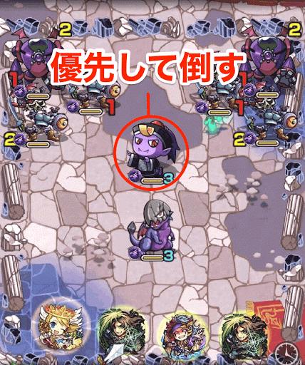 闇に選ばれし覇王1