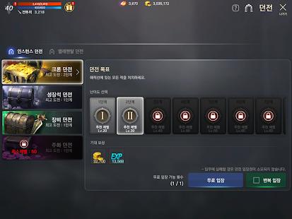 Game 로한M APK for Windows Phone