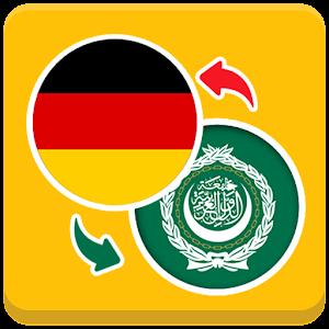 Google übersetzer Arabisch Deutsch